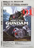 Gundam 08th Poster