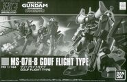 HGUC Gouf Flight Type
