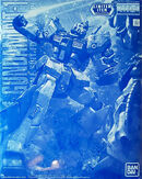 MG Gundam NT-1 Ver.2.0 -Clear Color-