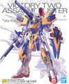 MG V2 Assault Buster Ver Ka