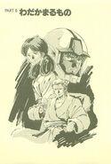 Â-Gundam 191
