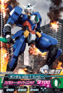 Gundam AGE-1 Spallow Try Age 2