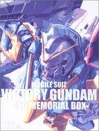 Victory Gundam DVD Memorial Box