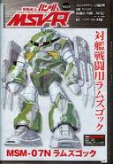 Ace1011 p330