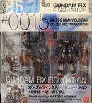 GFF 0015 HeavyGundam box-front