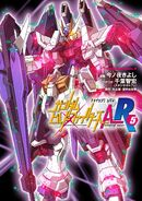 Gundam Build Fighters A-R Vol. 5