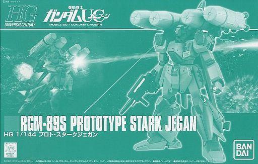 File:HGUC Prototype Stark Jegan.jpg