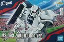 HGUC Zaku II Lions Ver