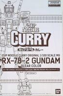 MG Gundam Cup Noodle Curry Original Clear Color Ver