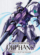 Mobile Suit Gundam IRON-BLOODED ORPHANS 1ST BD Vol.7