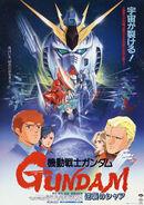 Gundam CCA Poster