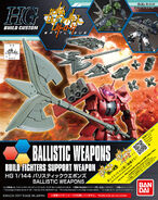 HGBC Ballistic Weapons