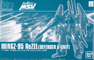 HG ReZEL Defenser b-Unit