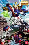 MG-Gundam-GF13-017NJ-Shining-Gundam-Box-Art