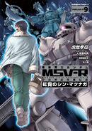 MSV-R Volume 9 A