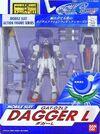 MSiA gat-02l2 p01 front