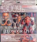 Zeonography 3009b CharsZGok box-front