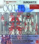 GFF 0017b ZetaPlusA1-Red box-front