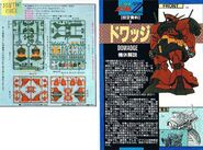 Gunpla 1-144 Dwadge manual 01