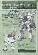 Moon Gundam Mechanical Works Vol 14 A