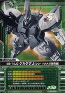 Ms14jg p08 GundamCardBuilder