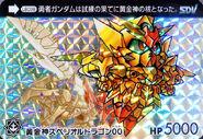 Superior Dragon 00