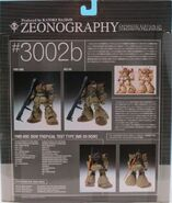 Zeonography 3002b DomTropicalTestType box-back