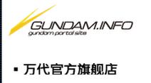 中國大陸官網