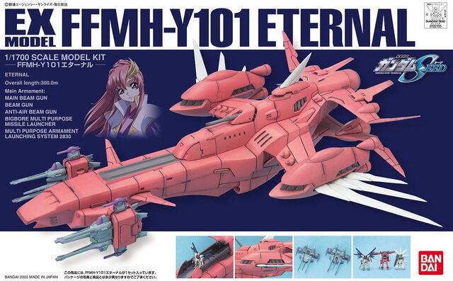 File:EX-Eternal.jpg