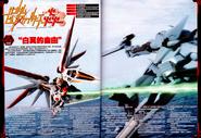 Gundam Build Fighters TRY Honoo 2