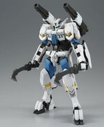 Gundam Flauros CW