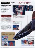 Historica - FF-X7 Core Fighter
