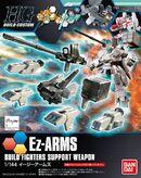 Ez-ARMS Boxart