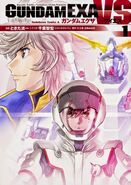 Gundam EXA VS Volume 1