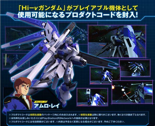 File:Hi-ν Gundam Extreme Vs.jpg