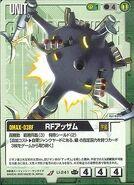 MAX-03 ADZAM card