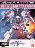 Ng Blaze ZAKU Phantom Ray ZaBarrel Colors