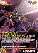 Nrx-0013cb p02 SatelliteLauncher GundamNEXA