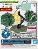Action Base 5 -Zeon Image Colors-