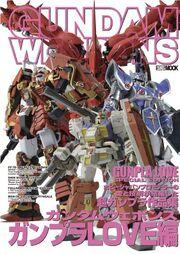 Gundam Weapons Gunpla Love