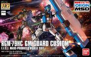 HG GM Guard Custom