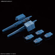 HWS (Heavy Weapon System ) (Gunpla)