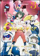 Gundam Reconguista in G (manga) Vol.3