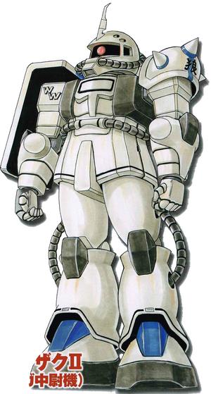 Ms-06fs-shin