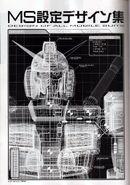 RX-78-2 Gundam - MS Design