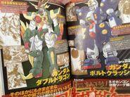 Bolt Crash Gundam and Dragon Double Gundam