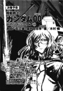 Gundam 00 Second Season Novel RAW V1 469