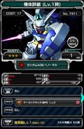 Gundam AGE-1 Normal Super Gundam Royale