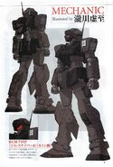 The Blazing Shadow RGM-79SP GM Sniper II