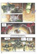 Buran Goblin 2